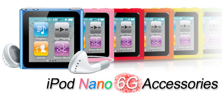 best website c2b4e 52afb iPod Nano 6G Gen 6 cases skin cover screen protector